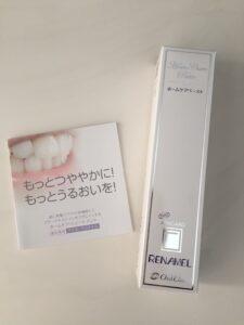 IMG 2880 225x300 - おすすめの歯磨き粉とは 『30代・審美歯科治療なら 新宿・初台 岡歯科医院』