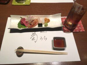 image 1 300x225 - 日本料理【インプラントなら初台・代々木 岡歯科医院