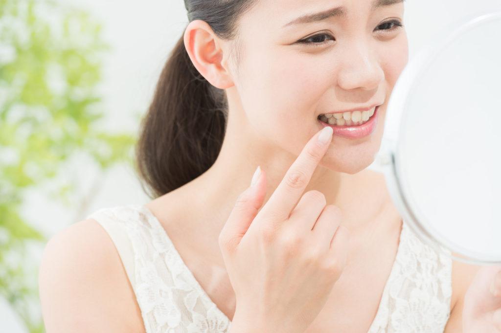 pixta 23084712 M 1 1024x681 - はじめての歯周病治療
